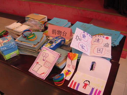 中小学生们还将亲手制作的爱心卡和书本